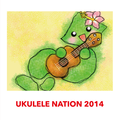 UKULELE NATION 2014