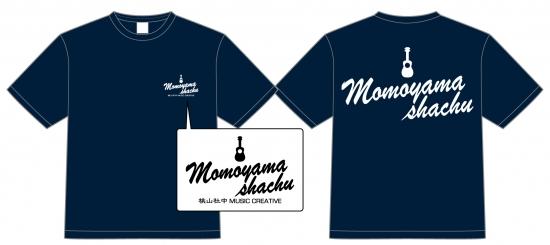 桃山社中 Tシャツ