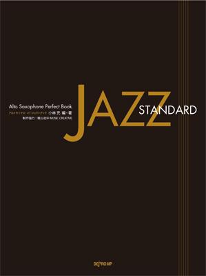 Alto Saxophone Perfect Book  JAZZ STANDARD