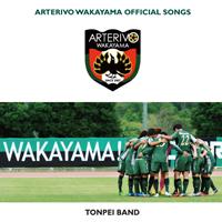 TONPEI/ARTERIVO WAKAYAMA OFFICIAL SONGS